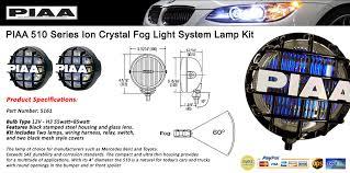 piaa series ion crystal fog light system lamp kit w w piaa 510 series ion crystal fog light system lamp kit