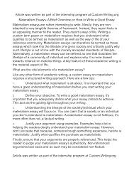 who is god essay human biology essay how to write good essays on this topic by