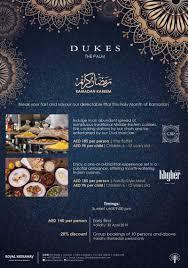 Iftar Menu Design Celebrate A One Of A Kind Ramadan At Dukes The Palm A Royal