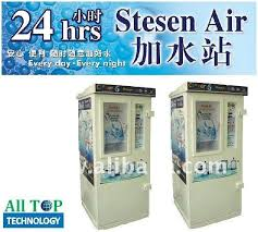 Drinking Water Vending Machine Malaysia Interesting Alkaline Energy Water Vending Machine Buy Drinking Water Vending