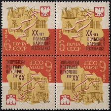 1964 н крупская 3121кб квартблок