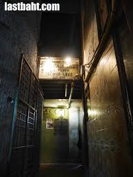the entrance to skytrain jazz club cool bar lighting76 lighting
