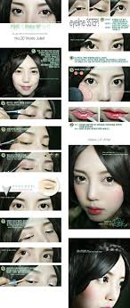 asian makeup tutorial pony juliet we heart