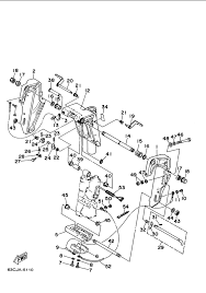 Bracket 1 power trim tilt diagram