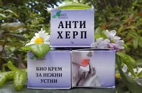 Масажен крем, болкоуспокояващ Strong Power 100 гр. София | adbgf-cosmo