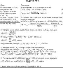 📝Как правильно написать контрольную работу по химии  Краткие контрольные работы по химии это по сути те же проверочные тесты только проводятся они при завершении изучения определенной темы