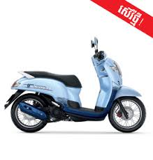 scoopy 2019 600x600 light blue