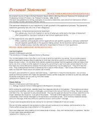 Personal Statement For Human Resource Management Sample And Sample