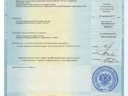 Информация о юристе Константине Катанове оценка дипломной работы юриста Константина Катанова в Москве