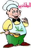 مطبخي] الزبادى بالفواكه للأطفال والكبار images?q=tbn:ANd9GcT