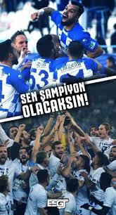 Erzurumspor maçı saat kaçta ve hangi kanalda? Erzurum Erzurumspor Wallpaper By Esgt25 0d Free On Zedge