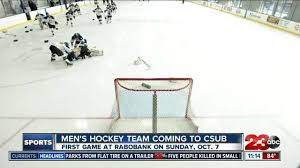 csub forms its own hockey team will pete this fall