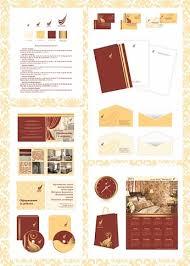 Дипломная работа Каблуковой Екатерины Графический дизайн  prevnext