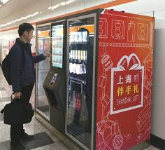 Souvenir Vending Machine Best A Cubic Sales FormulaSocietychinadailycn