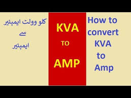 Generator Kva To Amps Chart How To Convert Kva To Amps Urdu Hindi