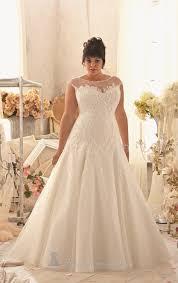 Plus Size Wedding Gown Designers A Line Cap Sleeve Tulle Designer Gorgeous Wedding Gown Plus