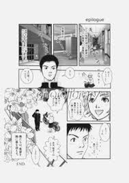 40 雄弁な丸太イラスト Bg