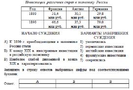 Входная контрольная работа по истории класс hello html 712782ef gif