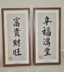 old fashioned chinese calligraphy wall art picture collection wall  on asian calligraphy wall art with beautiful chinese calligraphy wall art picture collection wall