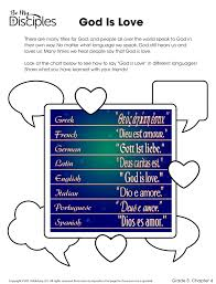 chapter 4 is love activity pdf