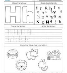 abc worksheets letter h 250x272