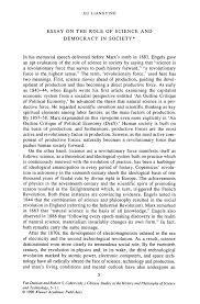 technology of science essay the benefits of science and technology essay