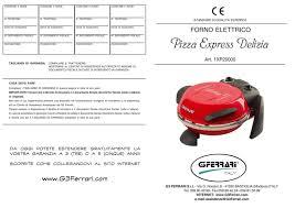 17 856 просмотров 17 тыс. G3 Ferrari Pizza Express Delizia User Manual Manualzz
