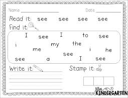 Sight Word Printables Kindergarten Kindergarten Sight Word Sheets