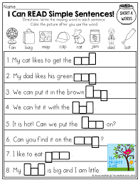 The 25 Best First Grade Sight Words Ideas On Pinterest Dolch Word ...