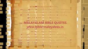 Quotes About Life Positive Quotes About Life Malayalam