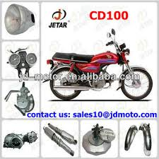 cd100 motorcycle frame buy cd100 motorcycle frame cd100