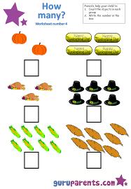 Counting Worksheets | guruparents... Math Worksheet - Counting #4 ...