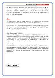 case studies strategic management case study with solution