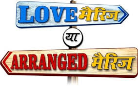 love marriage and arranged marriage essay on love marriage and  love marriage and arranged marriage essay on love marriage and arranged marriage