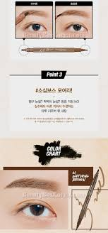 Beauty Box Korea Clio Kill Brow Dual Tattoo Pen Special Set 2items
