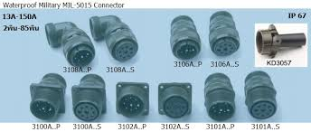 ip68 m8 m12 circular connector คอนเนคเตอร์กันน้ำ connectorกันน้ำ ip68 connector คอนเนคเตอร์กันน้ำ waterproof connector