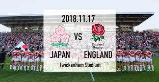 Image result for ラグビー 日本 イングランド