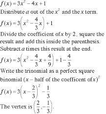 precal2 1notes