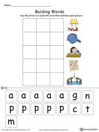 Printable phonics worksheets and flash cards: Kindergarten Building Words Printable Worksheets Myteachingstation Com
