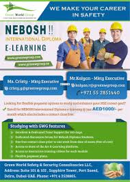 green world group special discount offer for nebosh international  green world group special discount offer for nebosh international diploma certification in dubai via e