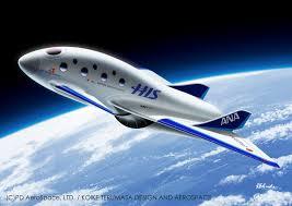 """2023年宇宙の旅""""実現へ H.I.S.とANA、宇宙機開発ベンチャーに出資 ..."""