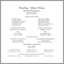 Corporate Invitation Card Format Sample Wedding Invitation Cards Beauceplus