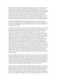 history essay paper edu essay