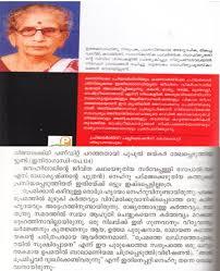 indira gandhi book biographies memoirs written by m leelavathi indira gandhi