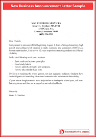 New Business Announcement Letter Letter Of Recommendation Bu Tarz
