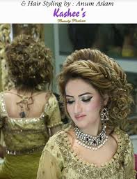 Pakistani Bridal Hairstyle Step By Step Full Tutorial Youtube