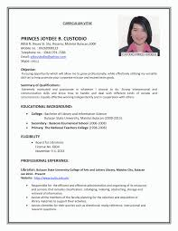 Resume Sample First Job Resumes Examples 2017