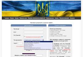 Проверить подлинность диплома КПИ им Игоря Сикорского Проверить подлинность диплома