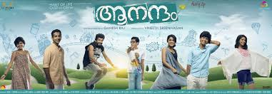 aanandam to release in kerala on reasons to watch  aanandam to release in kerala on 21 5 reasons to watch the campus entertainer starring 7 newcomers