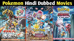 Pokemon movie hindi | Pokemon all movie Hindi dubbed | Pokemon hindi movie  List - YouTube